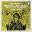 聖母マリアの夕べの祈り ジョン・エリオット・ガーディナー&イングリッシュ・バロック・ソロイスツ、モンテヴェルディ合唱団、他(2CD)