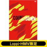 《Loppi・HMV限定盤 卓上カレンダー付セット》 Yoshiharu Shiina Special Live 2017「COUNTDOWN」