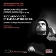 ピアノ協奏曲第24番、第27番 スヴィヤトスラフ・リヒテル、リッカルド・ムーティ&フィレンツェ5月祭管弦楽団