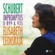 即興曲全集:エリーザベト・レオンスカヤ(ピアノ)(2枚組/180グラム重量盤レコード)