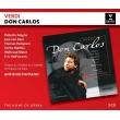『ドン・カルロ』フランス語版全曲 アントニオ・パッパーノ&パリ管弦楽団、ロベルト・アラーニャ、トーマス・ハンプソン、他(1996 ステレオ)(3CD)