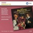 『リゴレット』全曲 ユリウス・ルーデル&フィルハーモニア管弦楽団、シェリル・ミルンズ、アルフレード・クラウス、ビヴァリー・シルズ、他(1978 ステレオ)(2CD)