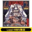 《Loppi・HMV限定 Creepy Nutsオリジナルフェイスタオルセット》 クリープ・ショー