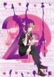 魔法少女サイト 第2巻<初回限定版>(イベント優先販売申込み券(夜の部))