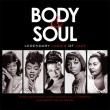 Body & Soul: Legendary Ladies Of Jazz (180g)