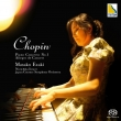 Piano Concerto No.1 Allegro de concert : Masako Ezak(P)Norichika Iimori / Japan Century Symphony Orchestra (Hybrid)