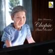 Piano Recital : Yoko Kitamura (Hybrid)