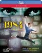 バレエ『1984』 ジョナサン・ワトキンス振付、トビアス・バトレイ、マーサ・リーボルト、ノーザン・バレエ(2015)