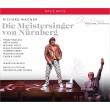 『ニュルンベルクのマイスタージンガー』全曲 セバスティアン・ヴァイグレ&バイロイト、ハヴラタ、フォークト、他(2008 ステレオ)(4CD)
