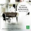ピアノ協奏曲第23番、第14番、第13番 マリア・ジョアン・ピリス、テオドール・グシュルバウアー&グルベンキアン管弦楽団