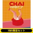 《HMV限定 ラバーキーホルダー付セット》 わがまマニア