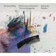 シベリウス:ヴァイオリン協奏曲、ストラヴィンスキー:ヴァイオリン協奏曲、ルー・ペイ:京劇 ジジョン・ワン、トーマス・ザンデルリング&フィルハーモニア管弦楽団