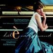 Piano Concerto, 2, : Grimaud(P)Ashkenazy / Po +etc
