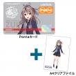 「艦これ」オリジナルカード(Pontaカード)A4クリアファイル付[瑞鳳 mode]