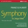 交響曲第9番『グレート』、『魔法の竪琴』序曲 ロジャー・ノリントン&シュトゥットガルト放送交響楽団