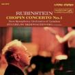ピアノ協奏曲第1番:ルービンシュタイン(ピアノ)、スクロヴァチェフスキ指揮&ロンドン新交響楽団 (高音質盤/200グラム重量盤レコード/Analogue Productions)
