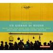 『一日だけの王様』全曲 マルクス・ボッシュ&カペラ・アクイレイア、ダヴィデ・フェルシーニ、ヴァルダ・ウィルソン、他(2017 ステレオ)(2SACD)