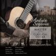 ギターで奏でるスペインの楽曲集:アンドレス・セゴビア(クラシック・ギター)(アナログレコード/Vinyl Passion Classical)