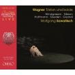 『トリスタンとイゾルデ』全曲 ヴォルフガング・サヴァリッシュ&バイロイト、ビルギット・ニルソン、ヴォルフガング・ヴィントガッセン、他(1958 モノラル)(3CD)