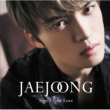 Sign/Your Love 【初回生産限定盤A】 (CD+DVD)