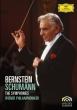 交響曲全集 レナード・バーンスタイン&ウィーン・フィル