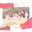 走り出す瞬間 【初回仕様限定盤 TYPE-B】(+Blu-ray)