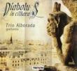 『ギターの中の悪魔たち〜サン=サーンス:死の舞踊、他』 トリオ・アルボラーダ