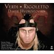 『リゴレット』全曲 コンスタンティン・オルベリアン&カウナス市交響楽団、ドミトリー・ホロストフスキー、フランチェスコ・デムーロ、他(2016 ステレオ)(2CD)