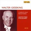 ピアノ独奏曲全集 ヴァルター・ギーゼキング(8CD)
