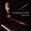 Symphonic Etudes: 須江太郎