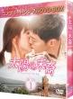 太陽の末裔 Love Under The Sun BOX1 <コンプリート・シンプルDVD‐BOX5,000円シリーズ>【期間限定生産】