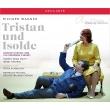 『トリスタンとイゾルデ』全曲 ペーター・シュナイダー&バイロイト、ロバート・ディーン・スミス、イレーネ・テオリン、他(2009 ステレオ)(4CD)