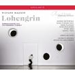 『ローエングリン』全曲 アンドリス・ネルソンス&バイロイト、クラウス・フローリアン・フォークト、アネッテ・ダッシュ、他(2011 ステレオ)(3CD)