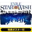 《特典ポスター付き》 STAR OF WISH 【豪華盤】(CD+3DVD)