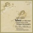 シューベルト:ミサ曲第5番、メンデルスゾーン:詩篇42番 フィリップ・ヘレヴェッヘ&RIAS室内合唱団、シャンゼリゼ管弦楽団