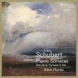 ピアノ・ソナタ第4番、第9番、第13番、第14番、第17番、さすらい人幻想曲 アラン・プラネス(2CD)