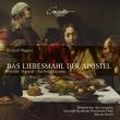 使徒の愛餐、『パルジファル』第1幕への前奏曲、聖金曜日の音楽 マルクス・ボッシュ&ラインラント=プファルツ州立フィル、ヴォカペラ合唱団員