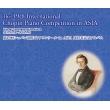 第19回ショパン国際ピアノコンクール in ASIA 受賞者記念アルバム(6CD)