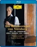 『ニュルンベルクのマイスタージンガー』全曲 コスキー演出、フィリップ・ジョルダン&バイロイト、ミヒャエル・フォレ、他(2017 ステレオ)