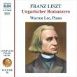 ハンガリーのロマンス集(ピアノ作品全集第50巻)ウォーレン・リー