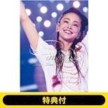 《特典付き》 namie amuro Final Tour 2018 〜Finally〜(東京ドーム最終公演+25周年沖縄ライブ+5月東京ドーム公演)【DVD5枚組】