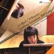 ゴルトベルク変奏曲〜ブゾーニ編曲ピアノ版 塚谷水無子
