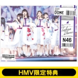 《HMV限定特典付き》 真夏の全国ツアー2017 FINAL! IN TOKYO DOME 【完全生産限定盤】(3DVD)