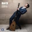 アーチリュートによる無伴奏チェロ組曲第1番、シャコンヌ、リュート組曲 トーマス・ダンフォード