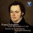 交響曲第9番『グレート』 エーノッホ・ツー・グッテンベルク&クラングフェアヴァルトゥング管弦楽団