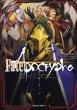 Fate/Apocrypha 6 カドカワコミックスAエース