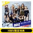 《特典ポスター付き》 BDZ 【初回限定盤B】 (CD+DVD)