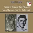 交響曲第3番『ライン』、第4番、『マンフレッド』序曲 レナード・バーンスタイン&ニューヨーク・フィル