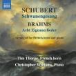 シューベルト:白鳥の歌、ブラームス:ジプシーの歌 ティム・ソープ(フレンチ・ホルン)、クリストファー・ウィリアムズ(ピアノ)