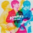 PICK POP! 〜J-Hits Acoustic Covers〜【初回生産限定盤B】(CD+DVD)
